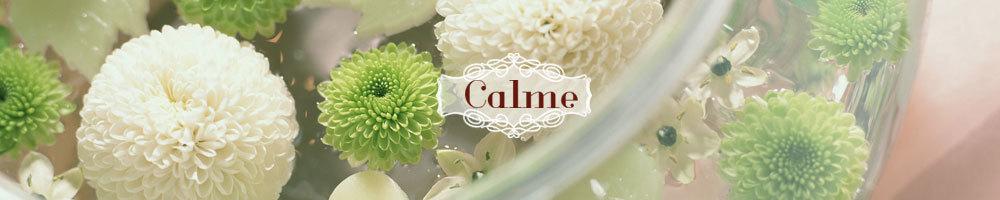 似顔絵 ウェルカムボード サンクスボード ポストカード 全国・全品送料無料 手描き 花 プレゼント|Calme カルム
